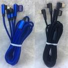 Lightning TYPE-C Micro 150公分加長 一對三L型彎頭鋁合金充電線