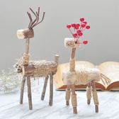 北歐風原木質文藝創意手工情侶小麋鹿桌面裝飾工藝品動物擺件禮物  七夕節禮物 全館八折