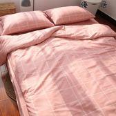 純棉床組單件全棉加厚被單單雙人1.8米床