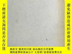 二手書博民逛書店The罕見Development of Chinese Libr