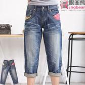 男友褲--隨興感拼接造型後翻蓋式口袋七分牛仔褲(S-7L)-S71眼圈熊中大尺碼