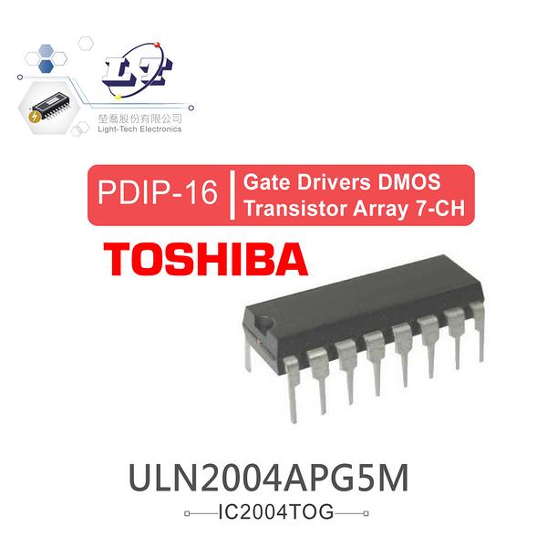 『堃喬』TOSHIBA ULN2004APG PDIP16 Gate Drivers DMOS Transistor Array 7-CH『堃邑Oget』