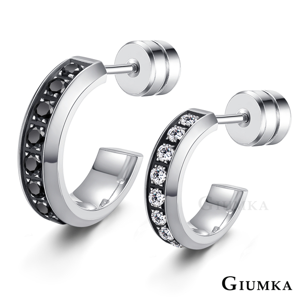 GIUMKA情侶白鋼耳環抗敏中性雙戴式後鎖款C形情侶耳釘燦爛戀情單個價格MF05025