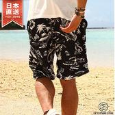海灘褲 男夏日休閒短褲 附贈同款收納袋 共18色 S-M