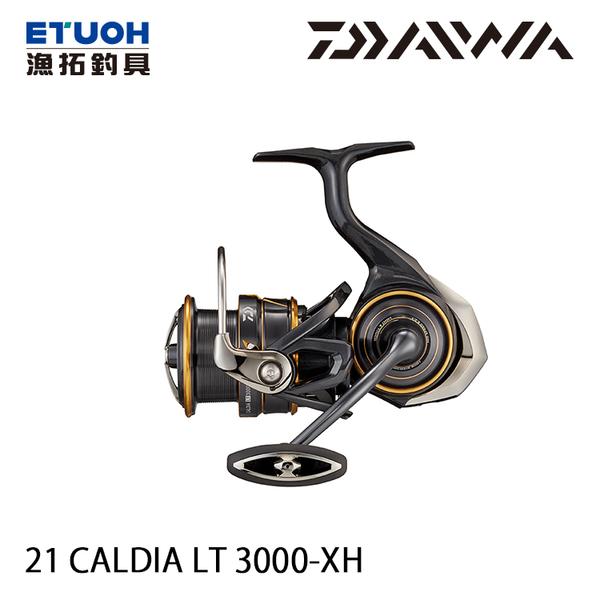 漁拓釣具 DAIWA 21 CALDIA LT 3000-XH [紡車捲線器]