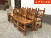 餐椅家用靠背特價手工原木成人椅子