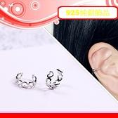 銀鏡DIY 生日情人禮~時尚甜美風亮面簍空愛心/心心相印造型耳骨夾E-單耳一只~S925純銀電鍍白K