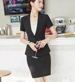 女神職業套裝  職業裝套裝女時尚氣質正裝西裝OL商務短袖夏季工作服 『歐韓流行館』