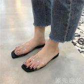 平底拖鞋 一字露趾拖鞋18夏韓版透明玻璃膠交叉帶方頭編織底女平底涼拖 綠光森林