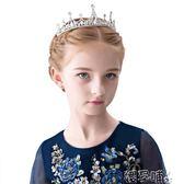 聖誕禮物兒童皇冠髮飾女童頭飾公主皇冠髮箍兒童頭箍演出髮飾女童 嬡孕哺