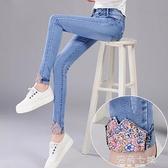 牛仔褲女春季2020新款韓版顯瘦學生小腳褲中高腰緊身彈力鉛筆長褲 元旦全館免運
