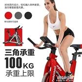 動感單車動感單車靜音健身車家用腳踏車室內運動自行車健身器材器 【母親節特惠】