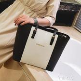 手提包 包包新款女包日韓版時尚簡約托特包百搭手提包撞色單肩包大包 芊惠衣屋 YYS
