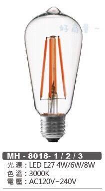 好商量~MARCH LED 4W 燈絲燈 復古金 E27 ST64 超省電 愛迪生燈泡 工業風 復古 仿鎢絲