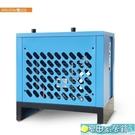 油水分離器 嘉菱冷凍式乾燥機1.6立方冷幹機空壓機油水分離器壓縮空氣過濾器 快速出貨