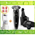《超值搭贈市價$5980果汁機E7TB1-53CW》Philips S9161 飛利浦 尊榮淨化電鬍刀 (全配含清洗座)