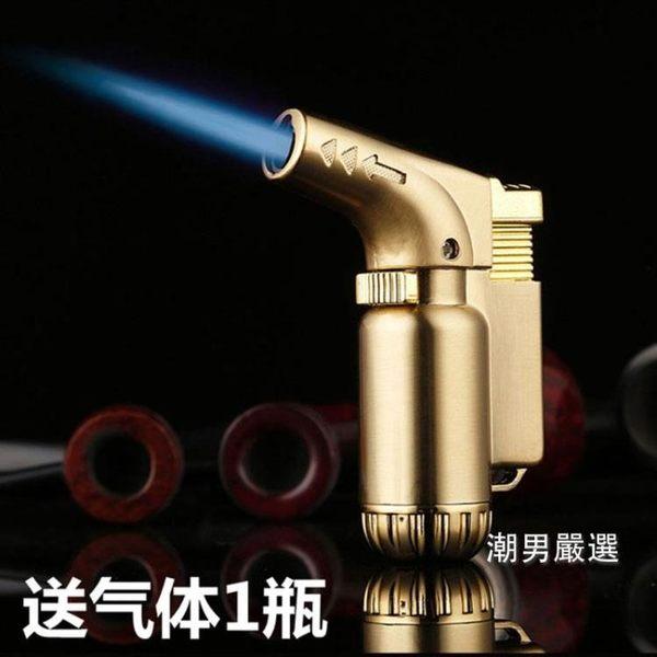 全館一件88折-打火機創意充氣雪茄打火機耐高溫焊槍個性防風點煙器直沖噴槍送氣體2色