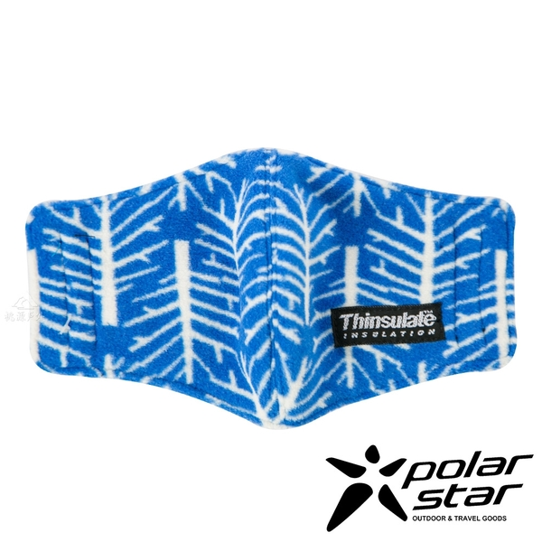 PolarStar 兒童保暖口罩 台灣製造 『樹枝水藍』戶外 秋冬配件 騎車 輕量 MIT 舒適 柔軟 親膚 P16606