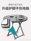 折疊桌 可折疊餐桌椅組合現代簡約休閒飯桌...