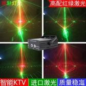 M-舞檯燈光設備智能ktv滿天星激光燈鐳射燈健身房動感單車房燈
