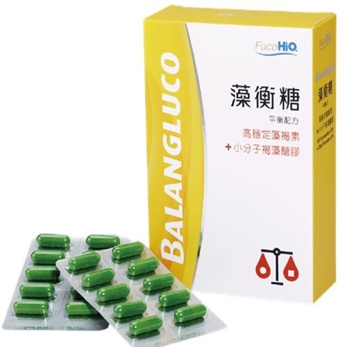 FucoHiQ 藻衡糖 90粒/盒 買3送1 共4盒 小分子褐藻醣膠 平衡配方 全素