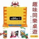 現貨【親子互動】 桌遊 益智遊戲 敲冰塊 親子遊戲 打冰塊2-4人遊戲【AAA6526】