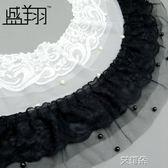 服裝輔料 三層蕾絲網紗花邊 自然皺精致珠子花邊 雙網釘珠 黑白色 艾維朵
