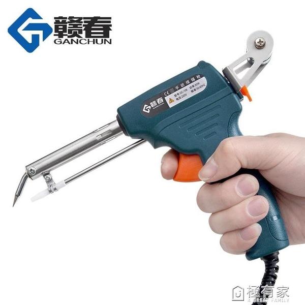 手動焊錫槍槍式自動送錫焊錫機恒溫電焊筆電烙鐵套裝電子焊接工具  全館鉅惠