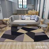 北歐客廳地毯臥室滿鋪床邊墊簡約茶幾房間沙髮長方形幾何地墊PH4062【棉花糖伊人】