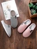 棉拖鞋 棉拖鞋女居家居厚底靜音冬季保暖包跟室內家用情侶【免運直出】