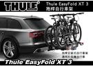 ||MyRack|| THULE EasyFold XT 3 拖桿自行車架 背後架 自行車架 3台式 攜車架 934