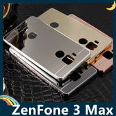 ASUS ZenFone 3 Max 5.2吋 電鍍邊框+PC鏡面背板 類金屬質感 前後卡扣組合款 保護套 手機套 手機殼