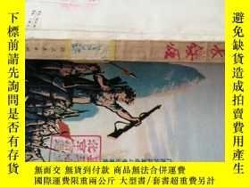 二手書博民逛書店罕見長纓頌Y228035 廣西軍區政治部 廣西人民出版社 出版1