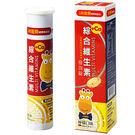 小兒利撒爾 綜合維生素加鈣發泡錠(檸檬口味)【富山】-20錠