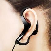 重低音掛耳式線控帶麥運動耳機