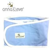 美國 Anna&Eve 嬰兒舒眠包巾/防驚跳新生兒肚兜(粉藍色/L號)[衛立兒生活館]