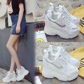 【降價兩天】夏季透氣小白鞋女鞋內增高厚底10cm超高跟韓版ulzzang網面運動鞋