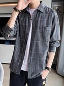 襯衫 男士2021春季新款長袖襯衣港風日系休閒男裝春裝上衣外套 【快速出貨】