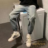 束腳牛仔褲子男秋冬季百搭小腳工裝褲韓版寬松長褲【繁星小鎮】