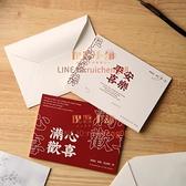 小賀卡含信封貼紙生日禮物送客戶感謝信迷你卡片可定制【倪醬小鋪】