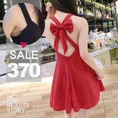 SISI【D6071】性感露背交叉低胸鏤空縮腰A字裙襬吊帶連身裙洋裝