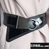 女士斜搭寬腰封黑時尚鉚釘朋克風百搭寬皮帶配裝飾腰帶腰封 艾莎嚴選
