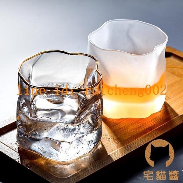 磨砂玻璃杯水杯簡約北歐啤酒杯喝茶杯家用【宅貓醬】
