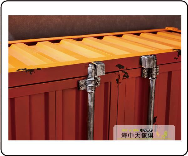 {{ 海中天休閒傢俱廣場 }} C-25 摩登時尚 餐廳系列 401-1 庫克4尺造型收納櫃