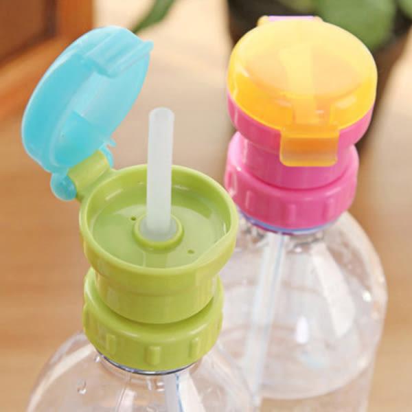瓶裝飲料吸管蓋/寶特瓶水壺吸管蓋(1入)【小三美日】不挑色