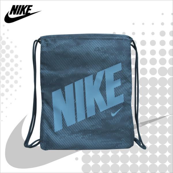 NIKE 後背包 GYMSACK 藍綠 束口袋 抽繩後背包 經典 大字款 BA5262-474 得意時袋