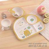 分格餐盤卡通飯碗寶寶碗