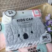 日本CARARI ZOOIE 動物造型包頭巾 包頭式 髮帽 超細纖維  5款。日貨 (JP90017)