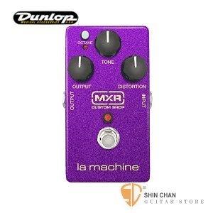 Dunlop CSP203 '70s 法滋破音效果器【MXR CSP-203/La Machine】