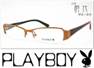 【台南 時代眼鏡 PlayBoy】光學鏡框 PL2160 10L 台南經銷商只賣真品公司貨 Play Boy